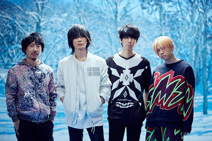 Bump of Chicken BUMP OF CHICKEN at GRASS STAGE ROCK IN JAPAN Sat 88 1830 on