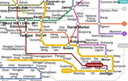 Bundang Line Yeongtong Yummies Reading the Subway Display or How to Not Get on