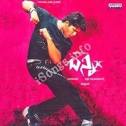 Bunny (2005 film) Bunny Songs free download