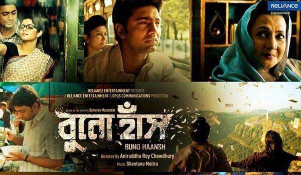 Buno Haansh Buno Haansh Music Review Bengali SoundtrackShantanu Moitra