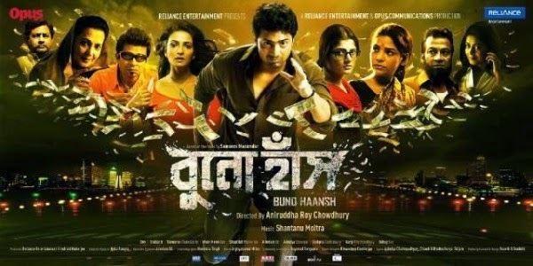 Buno Haansh All AbOuT MoViEs N mOrE Review of Bengali Film Buno Haansh