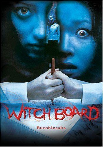 Bunshinsaba Amazoncom Witch Board Bunshinsaba Gyuki Kim Seun Lee Ahn