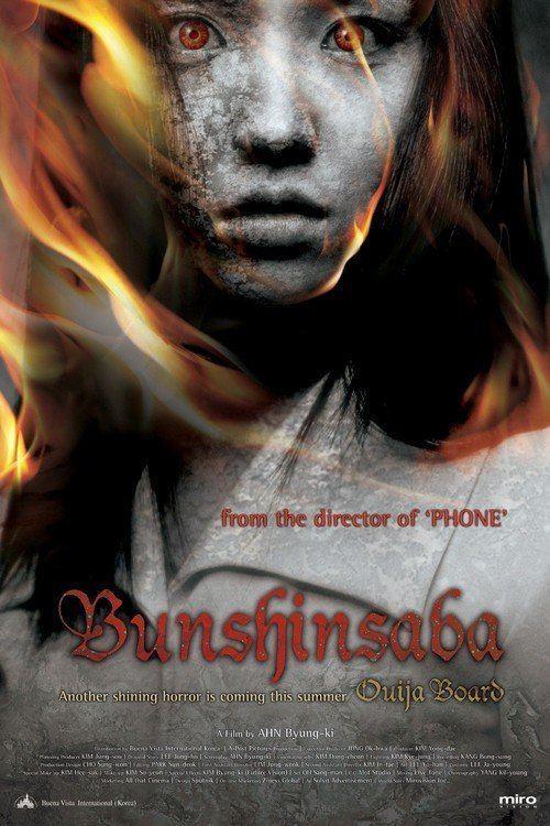 Bunshinsaba Bunshinsaba Ouija Board 2004 Torrents Torrent Butler