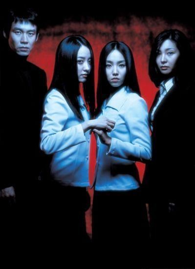 Bunshinsaba Bunshinsaba Korean Movie 2004 HanCinema The