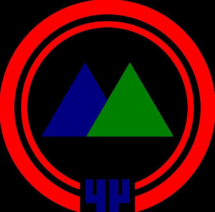 Bureau of Mines (Republic of China)