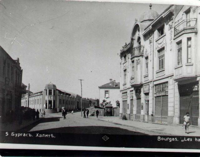 Burgas in the past, History of Burgas