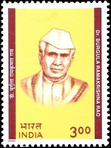 Burgula Ramakrishna Rao Dr Burgula Ramakrishna Rao