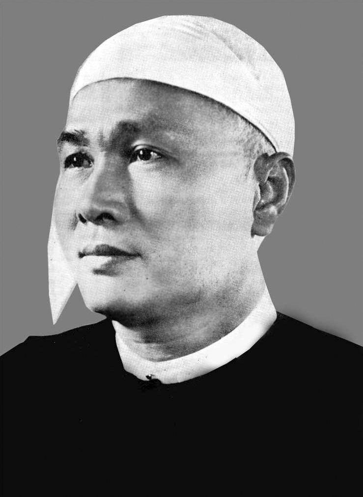 Burmese general election, 1951–52