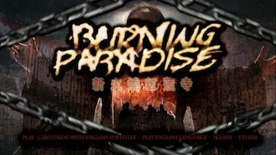Burning Paradise Burning Paradise DVD Talk Review of the DVD Video
