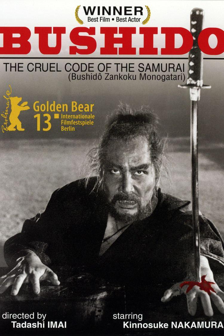 Bushido, Samurai Saga wwwgstaticcomtvthumbdvdboxart8350437p835043