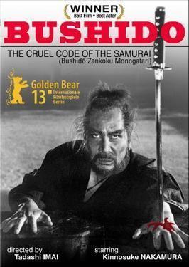 Bushido, Samurai Saga Bushido Samurai Saga Wikipedia