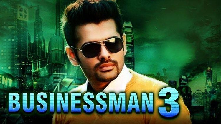 Businessman (film) Businessman 3 2017 Telugu Film Dubbed Into Hindi Full Movie Ram