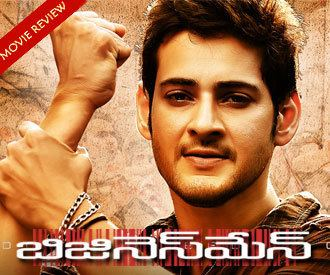 Businessman (film) Mahesh Businessman Movie Review Mahesh Babu Businessman Review
