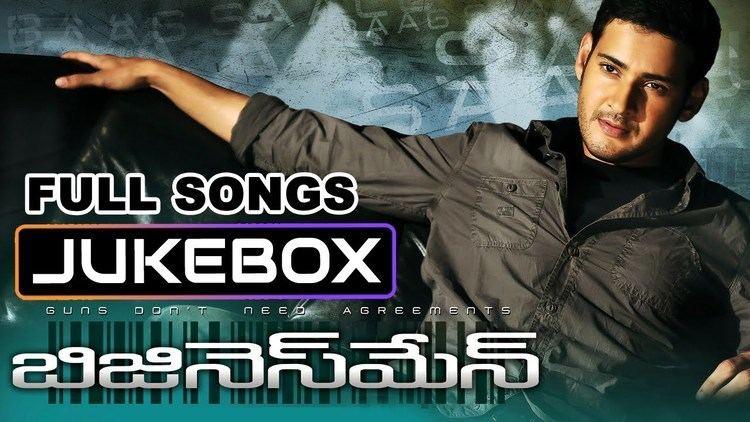 Businessman (film) Businessman Telugu Movie Full Songs Jukebox Mahesh Babu Kajal