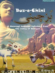 Buz e Chini movie poster