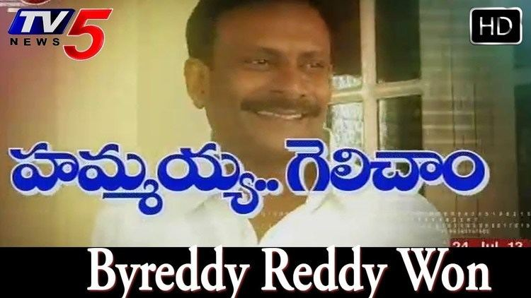Byreddy Rajasekhar Reddy Byreddy Rajasekhar Reddy Won Kurnool Panchayat Elections TV5 YouTube