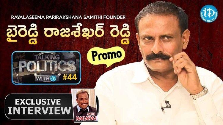 Byreddy Rajasekhar Reddy RPS Chief Byreddy Rajasekhar Reddy Exclusive Interview PROMO