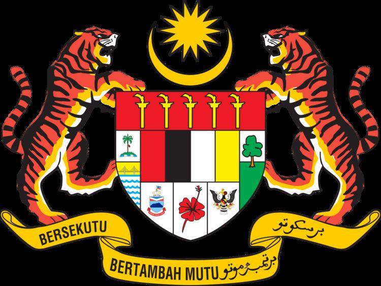 Cabinet of Malaysia