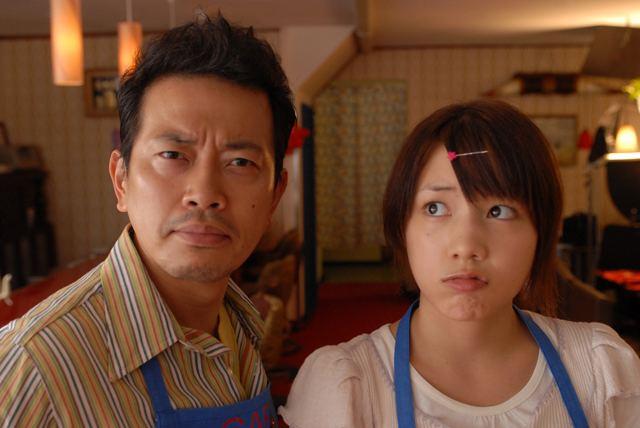 Cafe Isobe Cafe Isobe AsianWiki