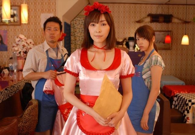 Cafe Isobe JFDB Cafe ISOBE