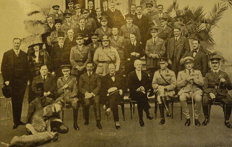 Cairo Conference (1921)