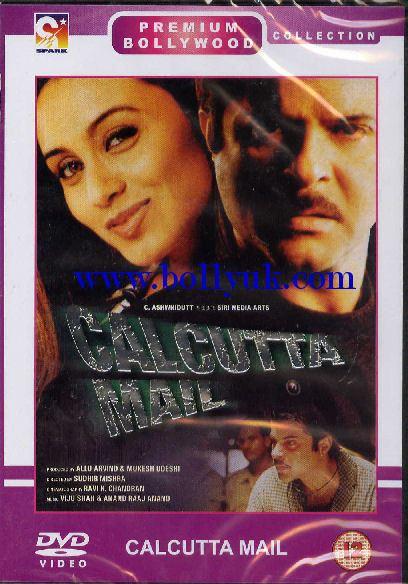 Calcutta Mail 2003 SPARK DVD