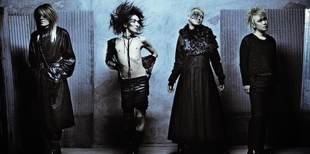 Cali Gari The erotic Grotesque band CaliGari Goth and Industrial Bands