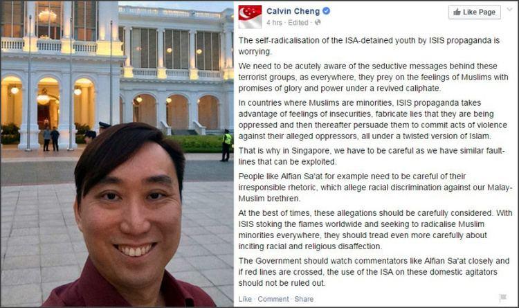 Calvin Cheng Calvin Cheng Quotes Singapore Politics Blog