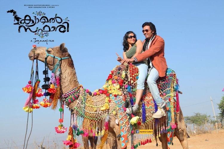 Camel Safari entecitycommoviesfiles201310camelsafarijpg