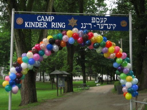Camp Kinder Ring