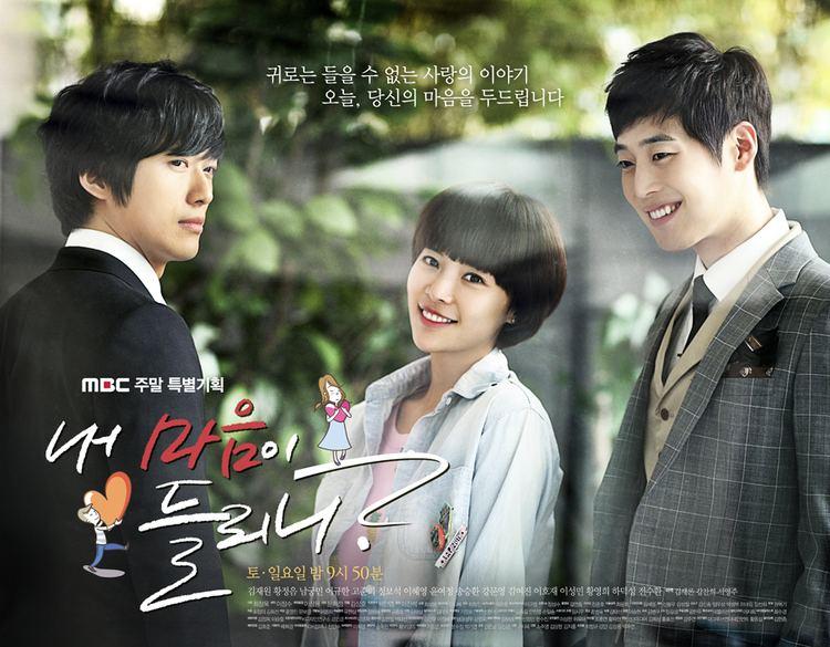 Can You Hear My Heart? Can You Hear My Heart Korean Drama
