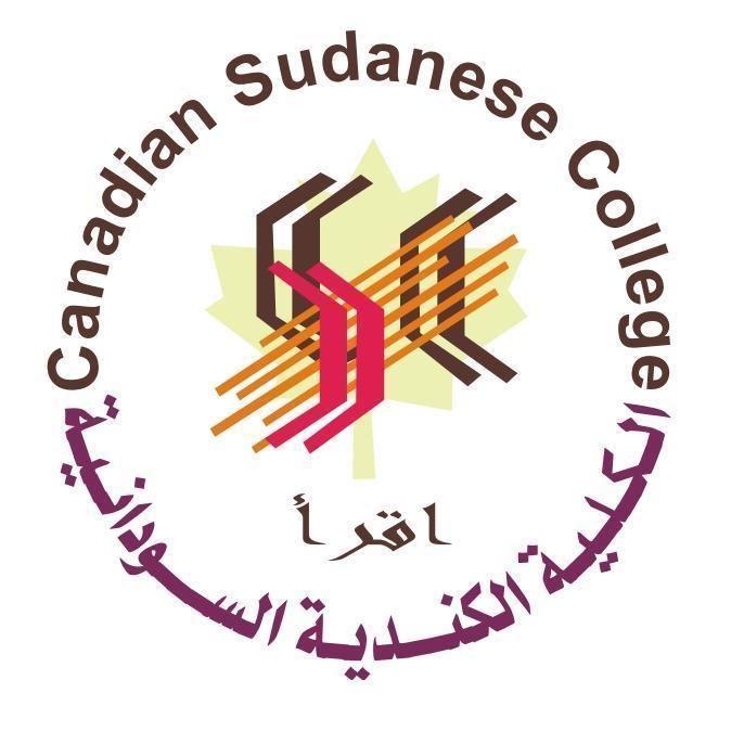 Canadian Sudanese College wwwccsedusdimglogosJPG