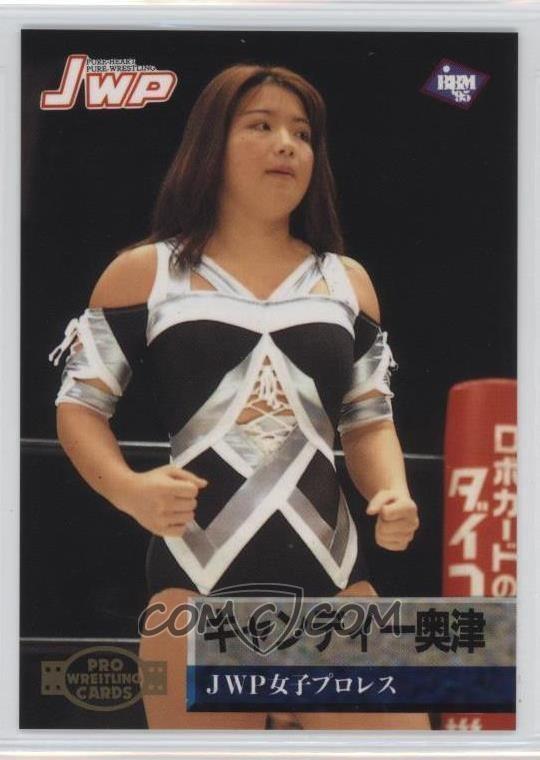 Candy Okutsu 1995 BBM Pro Wrestling Base 168 Candy Okutsu COMC Card