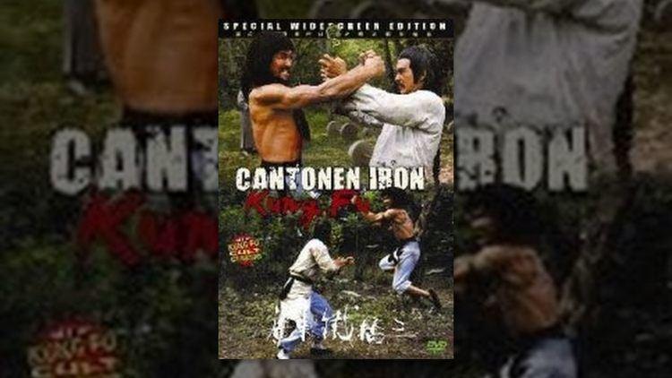 Cantonen Iron Kung Fu Cantonen Iron Kung Fu Full Martial Arts Movie YouTube