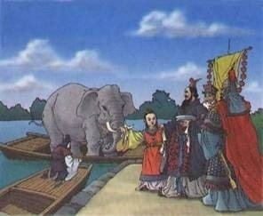 Cao Chong Cao Chong Weighted Elephant eTeachers Chinese Offical Blog