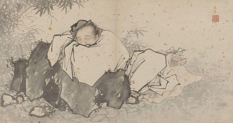 Cao Guojiu