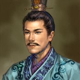 Cao Yu (Three Kingdoms) httpscdnmirrorwikihttpkongmingnet11ip