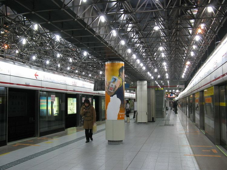 Caobao Road Station