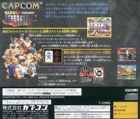 Capcom Generations Capcom Generations 5 Street Fighter Collection 2 Redump Sega