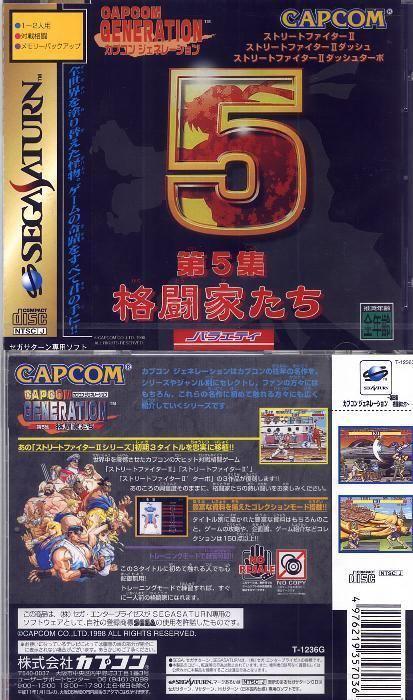 Capcom Generations Capcom Generations Volume 5 J ISO lt Saturn ISOs Emuparadise
