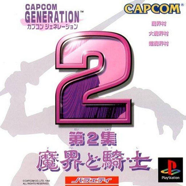 Capcom Generations Capcom Generation Dai 2 Shuu Makai to Kishi Japan ISO lt PSX ISOs
