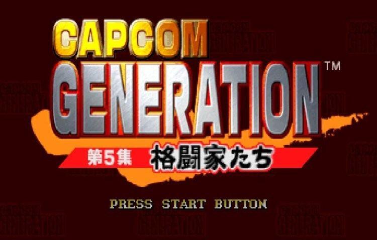 Capcom Generations CAPCOM GENERATION VOL 5 sega saturn YouTube