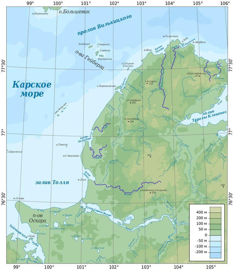Cape Vega
