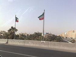 Capital Governorate (Kuwait) httpsuploadwikimediaorgwikipediacommonsthu