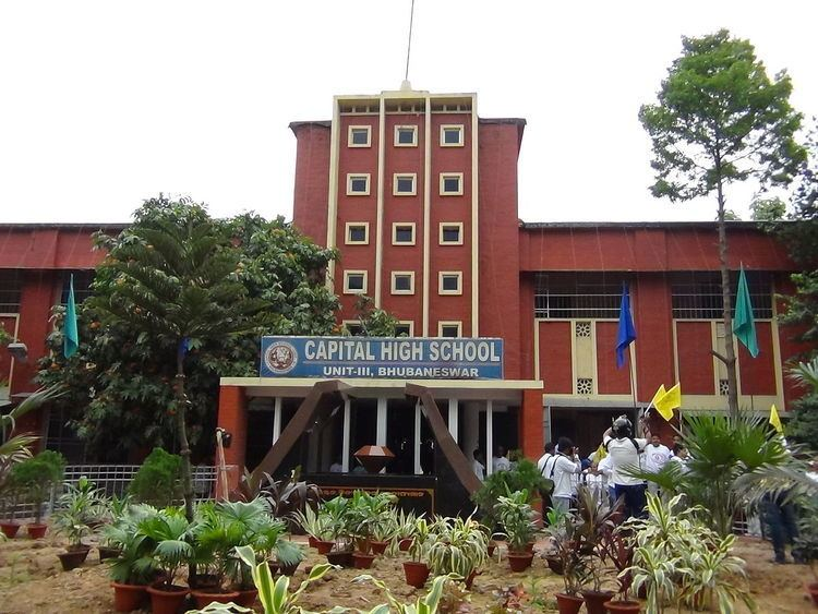 Capital High School, Bhubaneswar