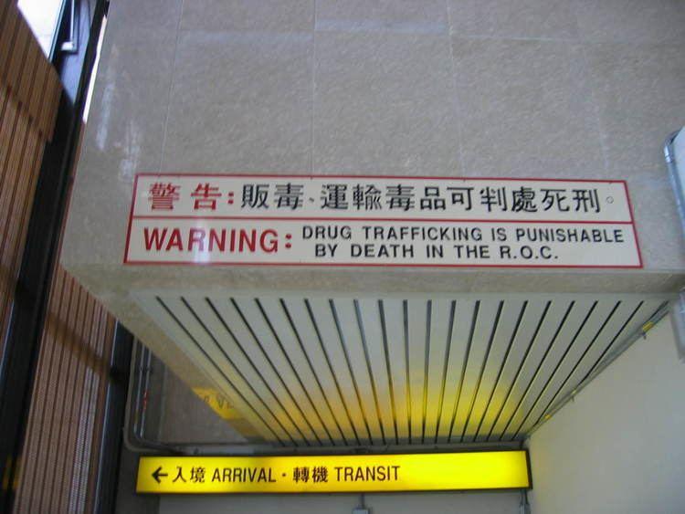 Capital punishment in Taiwan