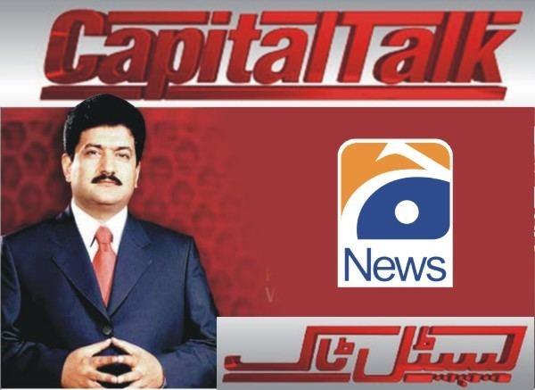 Capital Talk wwwfilmgcomwpcontentuploads201604CapitalT