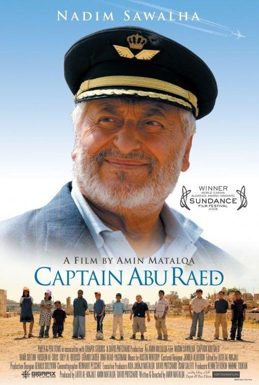 Captain Abu Raed Captain Abu Raed Movie Poster 1 of 3 IMP Awards