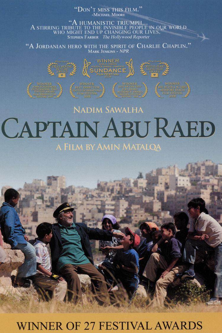 Captain Abu Raed wwwgstaticcomtvthumbdvdboxart182298p182298