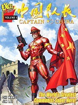 Captain China Amazoncom Captain China Volume 1 eBook Chi Wang Jim Lai Kindle